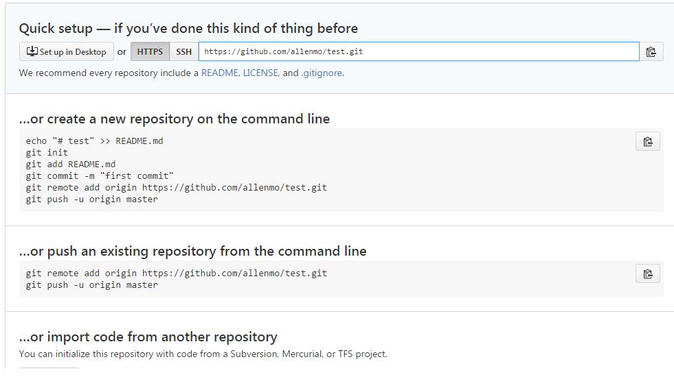 git-create-new-repository-3