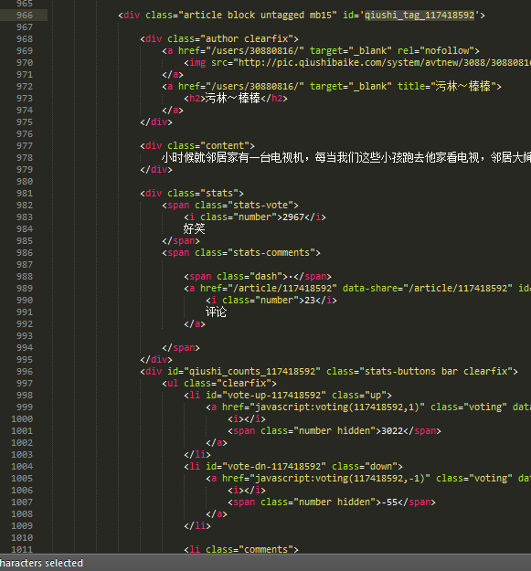 sublimetext-tag-format-code
