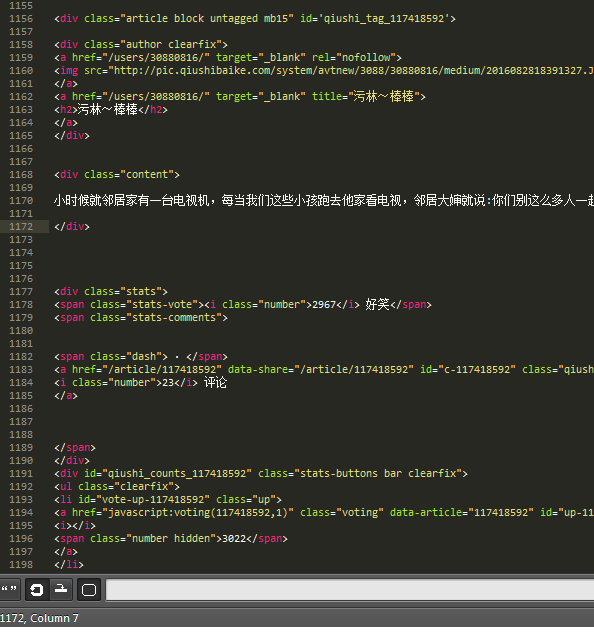 sublimetext-tag-format-code-before